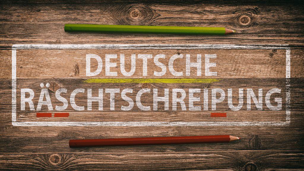 Schrift Deutsche Rechtschreibung mit Fehlern